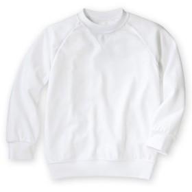 吸汗速乾。抗菌防臭。UVカット。丸首。長袖 体操服シャツ 体操服