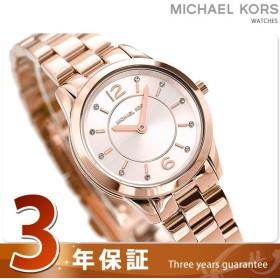 0e8521aa3b43 マイケルコース 時計 レディース 腕時計 ランウェイ ピンクゴールド MK6591 MICHAEL KORS