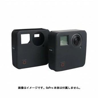 GLIDER GoPro Fusion用アクセサリー シリコンハウジングケース GLD9719GO228