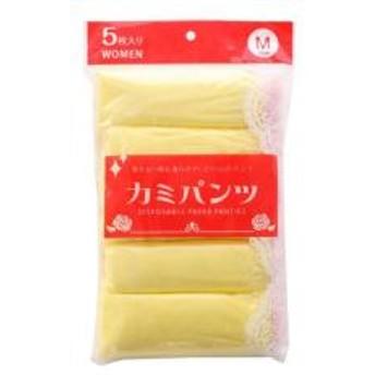 【メール便(15)】 白鳩(Shirohato) 完全オリジナル 紙パンツ 5枚セット ペーパーショーツ レディース