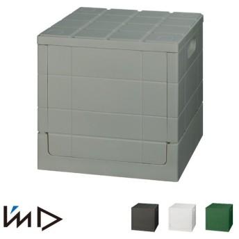 日本製 収納ボックス 幅30cm 折り畳み 収納箱 収納 コンテナ収納 スタッキング シンプル グリッドコンテナキューブ