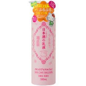 【数量限定】菊正宗 日本酒の乳液 キティボトル 380mL 菊正宗酒造