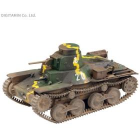 ファインモールド 1/35 帝国陸軍 九五式軽戦車 (ハ号)前期型 マレー電撃戦 プラモデル FM58 (ZS56500)