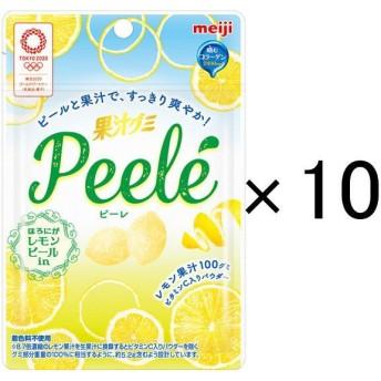 明治 果汁グミピーレ 1セット(10袋)
