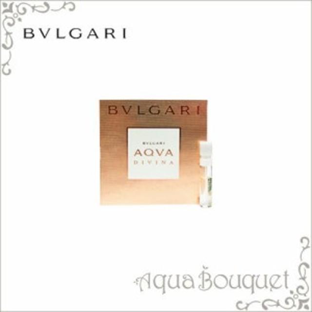best service 7e0a5 0e444 ブルガリ アクアディヴィーナ オードトワレ 1.5ml BVLGARI AQVA ...