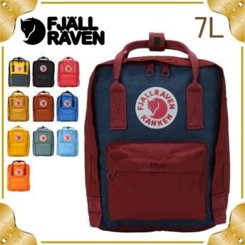 フェールラーベン FJALL RAVEN Kanken Mini カンケンバッグ ミニ 7L FR23561 リュックサック デイパック バックパック 北欧