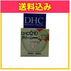 DHC Q10クリームII 20g