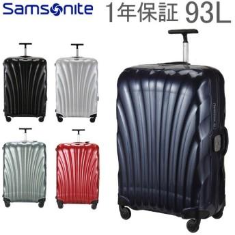 SAMSONITE サムソナイト Lite-Locked Spinner 75/28 スーツケース 93L 56767
