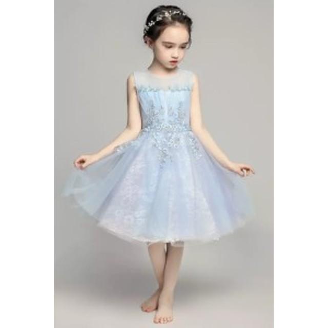 64a13ac673c64 ドレス 子供 キッズ 女の子 ブルー 膝丈 ノースリーブ ふんわりスカート ピアノ 発表会 子供服 韓国