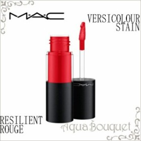 マック バーシーカラー ステイン リップグロス 8.5ml レジリエント ルージュ (RESILIENT ROUGE) M.A.C VERSICOLOUR STAIN LIPGLOSS