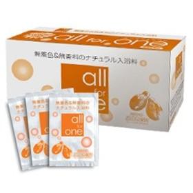 オールフォーワン(all for one)酵素入浴剤 30包入り