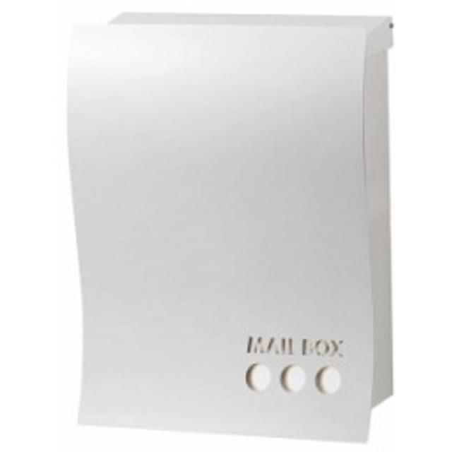 ポスト 郵便受け 壁掛け 郵便ポスト 大型配達物対応 ナミプラス アール 壁付け ドロップ ホワイト 左勝手 T型カムロック付