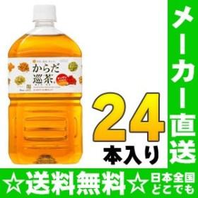 コカ・コーラ からだ巡茶 1L ペットボトル 24本 (12本入×2 まとめ買い)