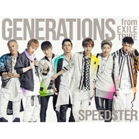 【中古】SPEEDSTER(CD+3Blu-ray)/GENERATIONS from EXILE TRIBE (管理:5331