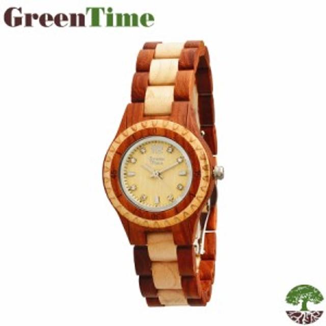 8d8a77f724 【送料無料】GreenTime グリーンタイム 腕時計 クォーツ ギフト 木製 ハンドメイド イタリア レディース ZW075B