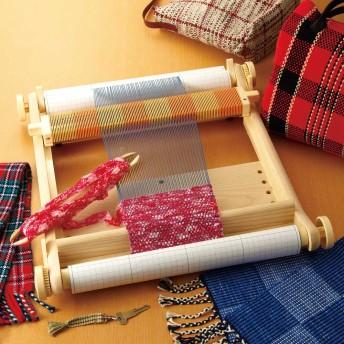 手織り機「咲きおり」40cm<30羽セット>(作品本付き)