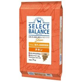 【最大1800円OFFクーポン】セレクトバランス スリム チキン 小粒 成犬の体重管理用7kg