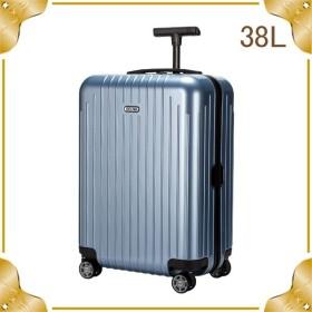 リモワ RIMOWA サルサエアー 38L 4輪 820.53.78.4 キャビンマルチホイール キャリーバッグ アイスブルー スーツケース