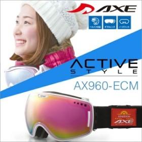 【最安値チャレンジ】★16-17 NEWモデル アックス AX960-ECM WT スノーボードゴーグル スキー ゴーグル AXE スノーゴーグル 2016-2017