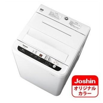 (標準設置 送料無料) パナソニック 5.0kg 全自動洗濯機 ホワイト Panasonic 「NA-F50B12-N」 のJoshinオリジナルモデル NA-F50B12J-W 返品種別A