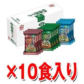 アマノフーズ 無添加 海藻スープアソートセット 2 10食入(フリーズドライ/ドライフード/インスタント食品)
