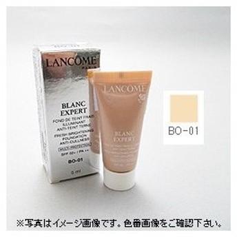 ランコム 【ミニチュア】 ブランエクスペール リキッド SPF50+/PA++ 5ml #BO-01【メール便可】
