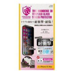 72be2758f0 アピロス GI12-3DP iPhone XS Max用 液晶保護ガラス フルカバー 覗き見防止