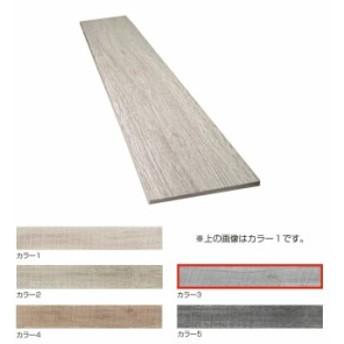 タイル リフォーム タイル 木目調 屋外床 寒冷地使用可能 磁器質 アンチスリップ加工 シャビーウッド 平 カラー3 ケース単位(8枚) diy