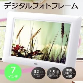 デジタルフォトフレーム 動画 7インチ USB フォトフレーム おしゃれ 写真立て リモコン 卓上 カレンダー 置き時計 目覚まし時計 SDカード 音楽 TEP-700A1