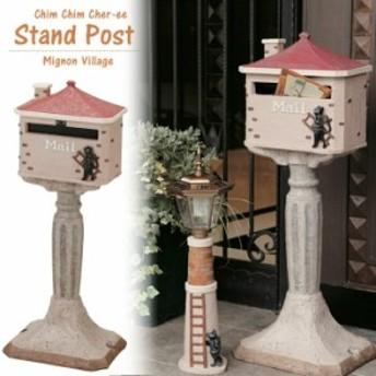 ポスト 郵便受け スタンド スタンドポスト 置き型ポスト おしゃれ 郵便ポスト 南京錠付き メール ボックス スタンドタイプ ポスト 組立式