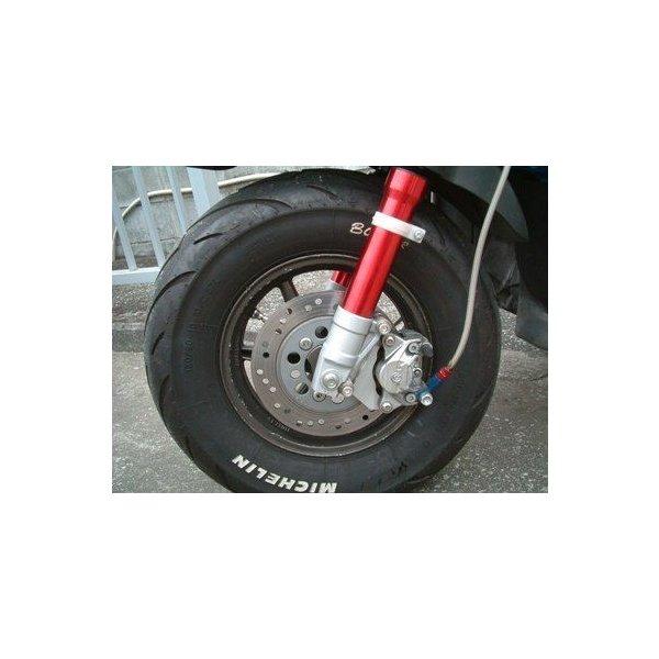 Motor Trike Fender Bras MTBY-0170
