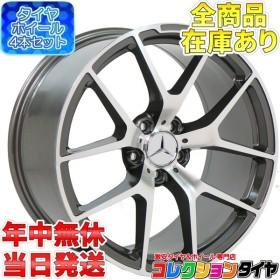 【送料無料】新品サマータイヤホイール4本セット ベンツ Eクラス CLS W211 W218 19インチ BK933 GMF
