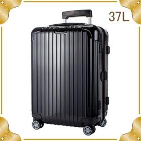 リモワ RIMOWA サルサ デラックス 37L 4輪 831.53.50.4 キャビンマルチホイール キャリーバッグ ブラック SALSA  スーツケース