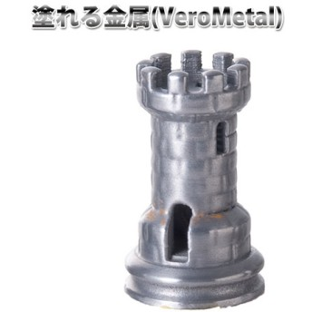 VeroMetal DIY KIT 100【アルミニウム】