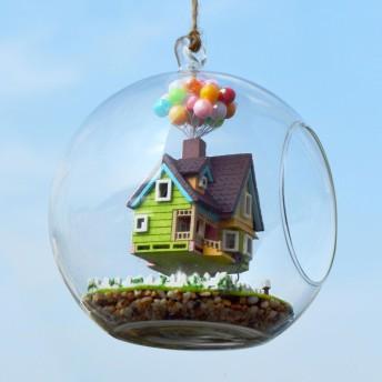 ミニチュアドールハウスキット ガラスボール 空ハウス