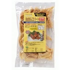 かるなぁ 大豆まるごとミート 手羽先タイプ 90g【マクロビ/ベジタリアン/自然食品/美容/ヘルシー食材】