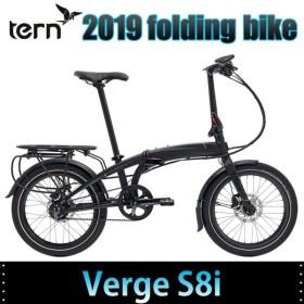 折りたたみ自転車 tern ターン 2019年モデル 19VergeS8i 【期間限定ポイント10倍】