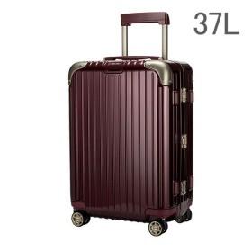リモワ RIMOWA リンボ 37L 4輪 881.53.34.4 キャビンマルチホイール キャリーバッグ カルモナレッド Limbo スーツケース
