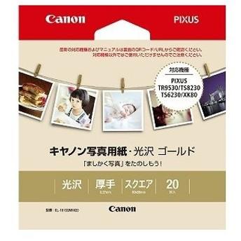 Canon キヤノン写真用紙・光沢 ゴールド GL−101SQMINI20