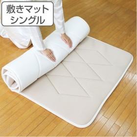 敷マット 薄型軽量 布団に重ねる 敷マット シングル ( 敷きパッド 布団 ふとん )