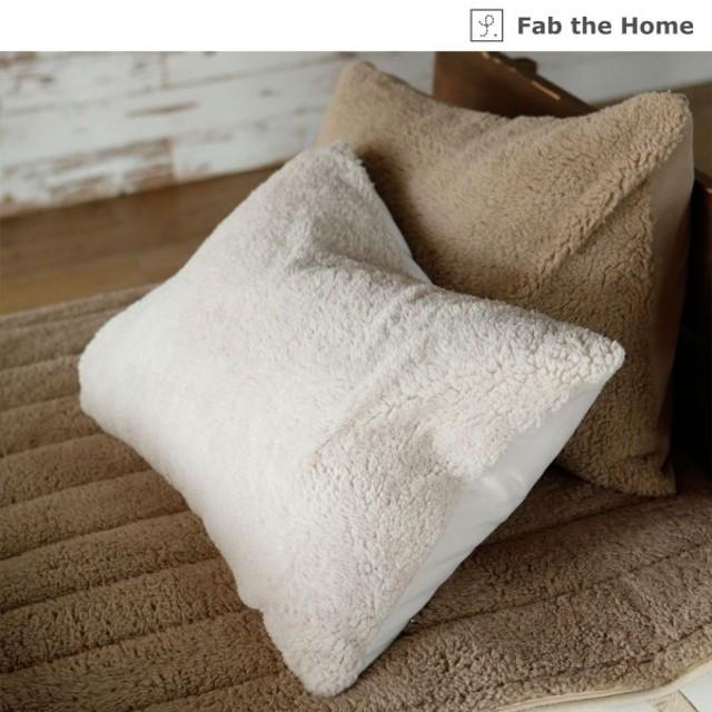 布団カバー シーツ 枕カバー ピローケース 片面シープ調ボアのリバーシブル枕カバー 「オートミール」
