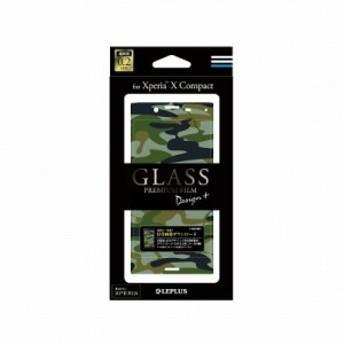 【LEPLUS】Xperia X Compact ガラスフィルム 「GLASS PREMIUM FILM」 全画面保護 Design +(プラス) カモフラージュ グリーン 迷彩