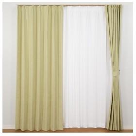 【送料無料!】杢調。遮熱。1級遮光カーテン ドレープカーテン(遮光あり・なし)