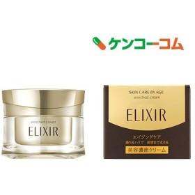 資生堂 エリクシール シュペリエル エンリッチドクリーム TB ( 45g )/ エリクシール シュペリエル(ELIXIR SUPERIEUR)