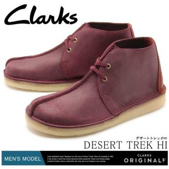 Clarks DESERT TREK HI ブーツ 2613494