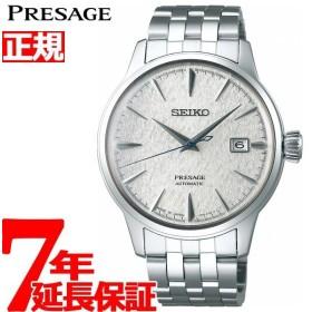 purchase cheap ef241 494fb セイコー SEIKO プレザージュ SARX043 新品 時計 メンズ 通販 ...