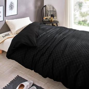 布団カバー 掛け布団カバー 6色から選べる 市松模様のあったか掛け布団カバー 「ブラック」