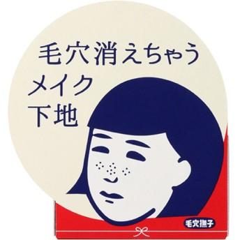 毛穴撫子 毛穴かくれんぼ下地 (12g)