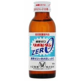 [大正製薬]リポビタン ゼロ ZERO 100ml x 1本 [指定医薬部外品](糖類ゼロ 肉体疲労 滋養強壮 虚弱体質)