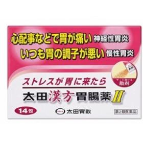 【第2類医薬品】太田漢方胃腸薬II 14包入